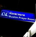 Petunjuk Mushola di Bandara di Thailand